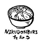 NIKUDONBURI たむら