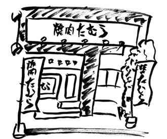 みのおキューズモール店
