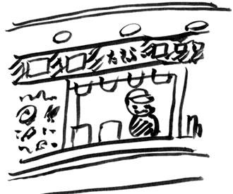 パナソニックスタジアム吹田店