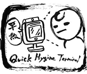 Quick Hygiene Terminal