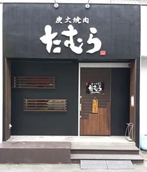 徳島駅前店