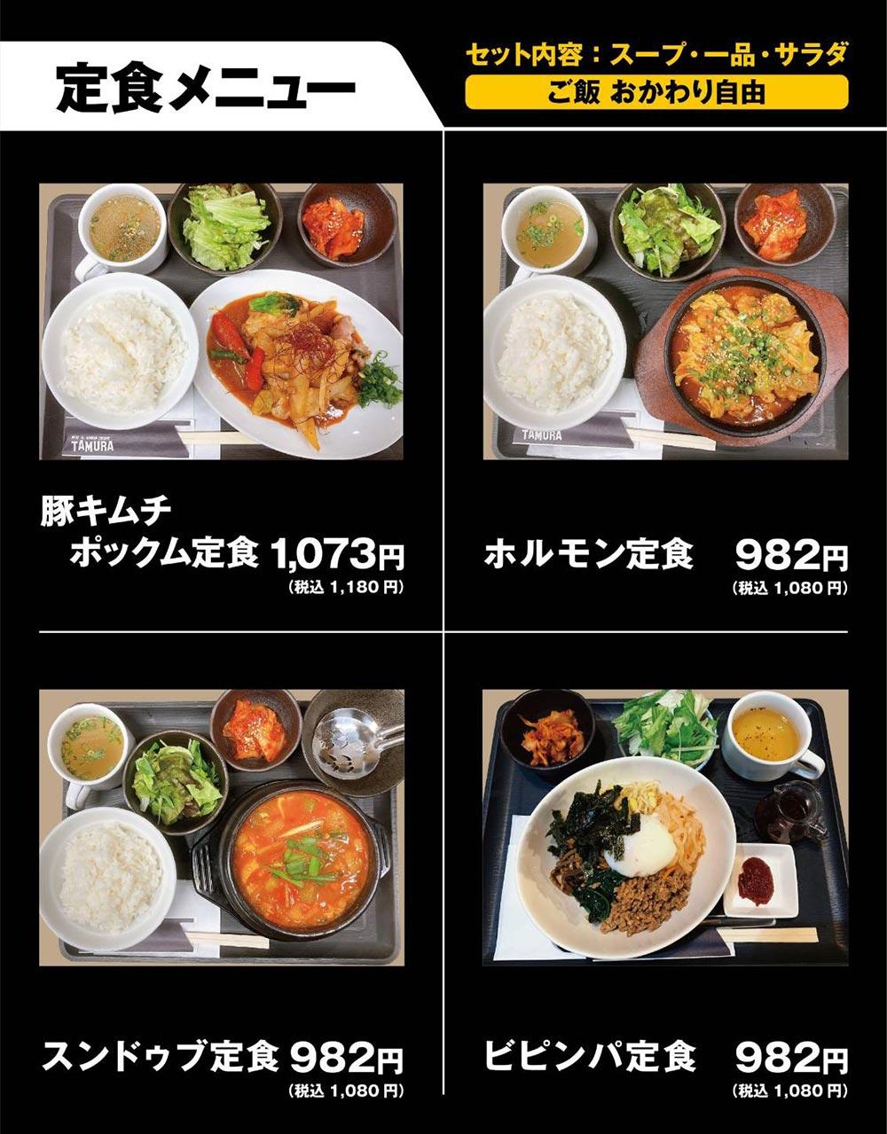大阪肉つけうどん